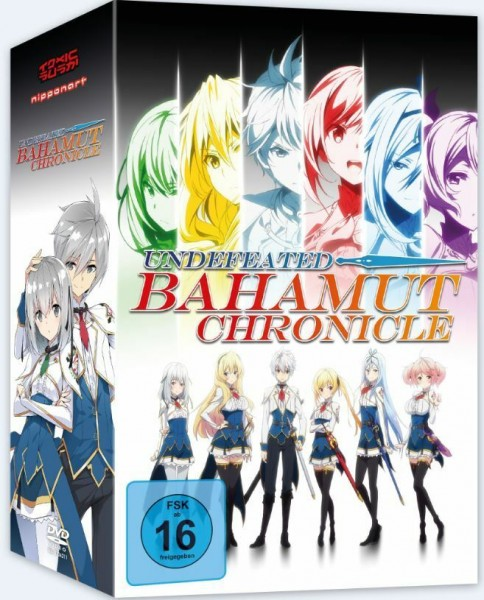 Undefeated Bahamut Chronicles - Vol. 1 [DVD]