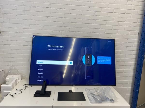 Samsung GQ75Q80TGT QLED-Fernseher, 75 Zoll, Smart-TV, 4k/UHD